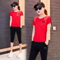 韩版大码宽松时尚休闲女士运动套装显瘦女装短袖七分裤两件套