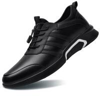 男鞋子韩版潮流英伦百搭休闲鞋新款秋季板鞋透气秋季黑色休闲皮鞋 蓝色 收藏送袜子鞋垫