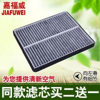 适用于09-17款福特新嘉年华/马自达2/马二/劲翔空调滤芯滤清器格 汽车用品