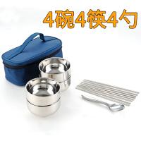 不锈钢碗筷套装 双层防烫家用饭碗 便携餐具儿童碗筷旅行套装
