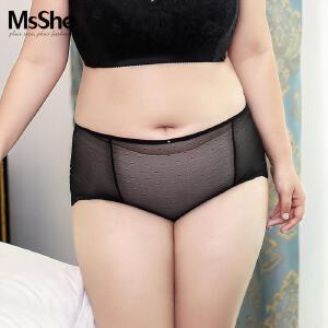 仅内裤MsShe大码女装2017新款性感中高腰内裤三角裤M1720389