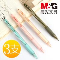 自动铅笔0.5mm写不断铅笔自动笔笔芯hb晨光活动铅笔正品无毒不断芯小学生1-3年级可爱少女心儿童文具用品