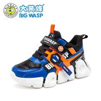 【品牌秒��r:89元】大�S蜂男童二棉鞋加厚保暖男孩冬鞋2020新款加�q防水�和��\�有�潮