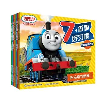 托马斯和朋友7个做事好习惯(7册) 让孩子告别拖拉、做事不专注、三分钟热度;学会做事的基本方法,会做事,巧做事!