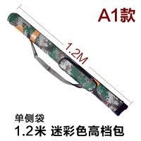 户外钓鱼伞配件高档钓伞包1.25米 1.3米渔具包鱼竿包钓鱼伞包 A1款1.2米 迷彩色高档包