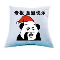 暴走漫画金馆长滑稽恶搞搞笑表情包抱枕靠垫学生七夕礼物来图定制 白色 老板圣诞快乐