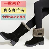 2018冬季新款短靴雪地靴女靴子保暖加绒棉鞋防水防滑面中筒靴 34 (羊毛内里)