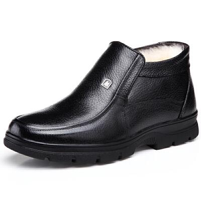 男鞋冬季男士棉鞋中老年保暖高帮加绒棉皮鞋男真皮老人爸爸鞋