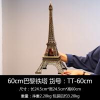 巴黎埃菲尔铁塔模型小摆件创意客厅酒柜装饰品玄关隔断摆设工艺品