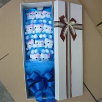卡通花束礼盒泰迪熊迷糊娃娃公仔花生日送女友教师节礼物 蓝色 kitty礼盒