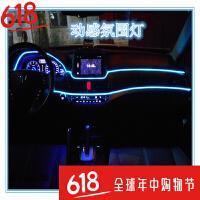 LED汽车装饰灯车内灯气氛灯冷光线带边夹式内饰改装氛围灯车外灯SN6225