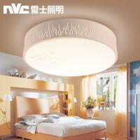雷士照明 LED吸顶灯现代简约方形圆形客厅卧室灯温馨调光卧室灯具