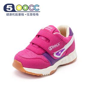 500cc宝宝机能鞋春季女童鞋子网面透气学步鞋男女宝宝防滑婴幼鞋