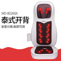 按摩垫颈椎按摩器 颈部腰部全身多功能加热家用车载靠垫椅