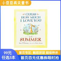 #小豆豆英文童书 英文原版绘本 Guess How Much I Love You in the Summer 猜猜我