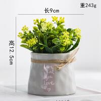仿真创意绿植假花盆景植物摆设室内家居客厅盆栽花艺小装饰品摆件
