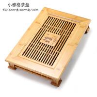 大号竹茶台托盘竹子茶盘简约家用小号储水茶海盘竹制客厅排水