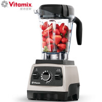 Vitamix 料理机Pro750 高端家用多功能破壁机 榨汁机 婴儿辅食机 美国原装进口