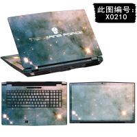 未来人类笔记本外壳膜地球人P170HM贴纸W655SR W670SC电脑保护膜N850 N855 N
