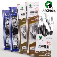 马利素描铅笔套装初学者炭笔美术生必备品用品专用hb2b2比铅笔6b8b14b绘画硬炭中炭4b2h速写笔素描笔画笔手绘