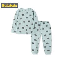 巴拉巴拉男童儿童内衣套装秋冬新品秋衣秋裤宝宝卡通睡衣保暖棉质