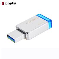 Kingston金士顿 DTM30 64G USB3.0 精致炫薄金属U盘 64GB 灰色