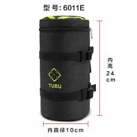 20180508194633243TUBU镜头包镜头筒镜头袋镜头桶单反相机袋佳能尼康相机镜头保护套
