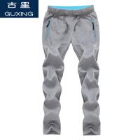 古星秋季男士直筒运动裤休闲直筒拉链口袋针织卫裤跑步潮长裤