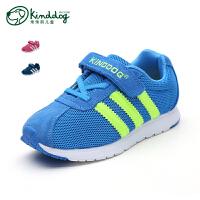 乖乖狗童鞋男童鞋子夏季儿童单网鞋透气网面韩版休闲鞋女童运动鞋