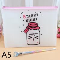 创意个性学生文件袋卡通简约纯色硅胶拉链办公资料A4收纳袋试卷袋