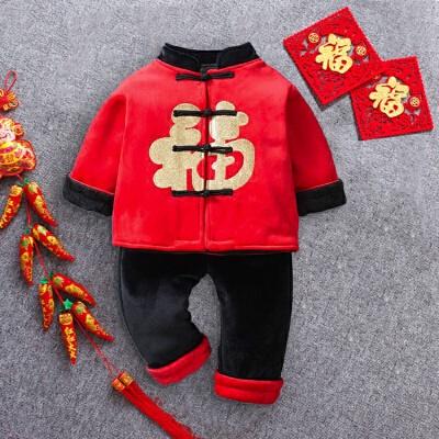 宝宝唐装冬季女童汉服中国风男童加厚新年装周岁礼服婴儿童拜年服 福字新年套装