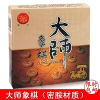 中国象棋密胺木质象棋3cm实心型 实木象棋木头套装象棋