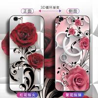 3D变图苹果6手机壳新款6Plus女款套iphone6创意潮牌6s个性防摔壳 苹果6/6s 红花似火