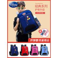 迪士尼小学生书包男女1-3-4-6年级米奇减负背包儿童书包8-10-12岁