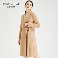 【到手参考价:599元】迪赛尼斯冬装收腰韩版中长款过膝女羊毛毛呢外套呢子大衣