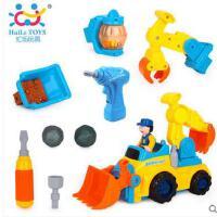 汇乐DS101拆装工程车玩具挖掘机推土机搅拌车翻斗车拆卸益智玩具
