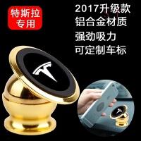 特斯拉汽车标专用磁性车载手机支架粘贴仪式表台磁力手机座铁导航
