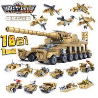 男孩子益智野战部队开智军事积木 拼装玩具 6-12岁坦克套装玩具