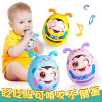 【悦乐朵玩具】儿童早教益智不倒翁婴幼儿卡通手抓球 眨眼点头软耳可啃咬不倒翁 宝宝婴幼儿玩具0-3岁