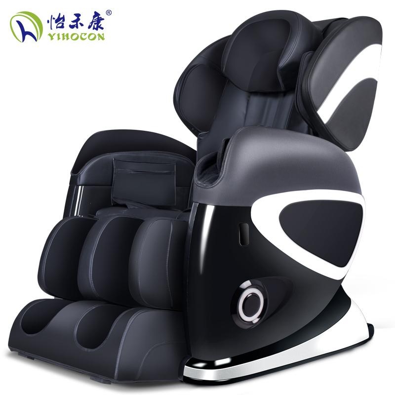 怡禾康 YH-F6 3D机械手家用按摩椅 零重力按摩椅 黑色(厂家直送) 中秋庆佳节 特惠优享价