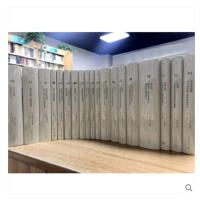 正版 理想国译丛套装19册:漫漫自由路+战争枪炮与选票+娜塔莎之舞+创造日本+国家构建+日本之镜+金与铁等