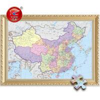 成人1000片中国世界地图拼图木质趣味地理知识2000儿童益智玩具