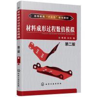 电蒸锅美味食谱【正版图书 绝版旧书】