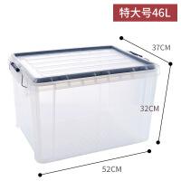 大号加厚收纳箱透明有盖塑料整理箱子装衣服被子杂物储物箱 一件