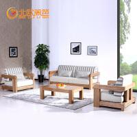 北欧篱笆客厅家具实木沙发组合简约现代实木家具纯榆木布艺沙发1+3+1