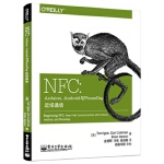 【JP】NFC:Arduino、Android与PhoneGap近场通信 【美】Tom Igoe(汤姆.伊戈),Don