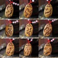木雕挂件饰品十二生肖鼠牛虎兔龙马羊猴鸡狗猪桃木生肖吊坠
