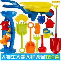 儿童沙滩玩具套装宝宝玩沙子挖沙铲子沙漏工具沙滩大号推车决明子