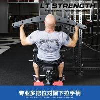 多把位坐姿下拉背肌低拉划船把手力量训练器械多功能综合训练器 1005对握下拉把手