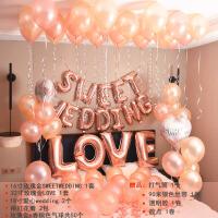 时尚婚房装饰婚礼婚庆求婚表白浪漫结婚气球布置客厅创意新房装扮
